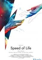 Speed of Life full movie