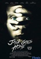 Jack Goes Home full movie
