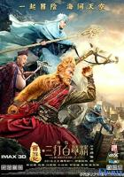 The Monkey King 2 full movie