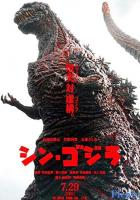 Shin Godzilla full movie