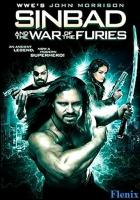 Sinbad and the War of the Furies full movie