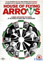 House of Flying Arrows full movie