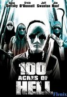 100 Acres of Hell full movie