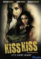 Kiss Kiss full movie