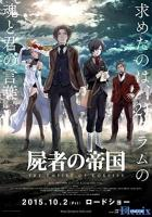The Empire of Corpses full movie
