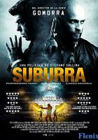 Suburra full movie