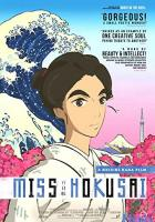 Miss Hokusai full movie