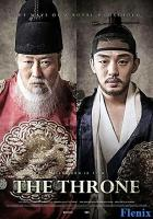 The Throne full movie
