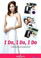 I Do, I Do, I Do full movie
