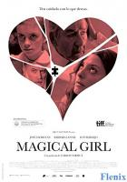 Magical Girl full movie