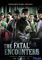 The Fatal Encounter full movie