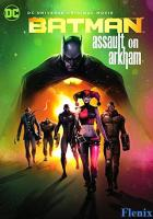 Batman: Assault on Arkham full movie