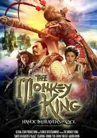 The Monkey King Havoc in Heavens Palace full movie