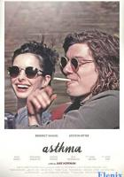 Asthma full movie