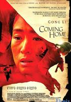 Coming Home full movie