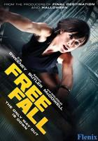 Free Fall full movie