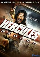 Hercules Reborn full movie