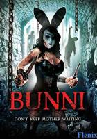 Bunni full movie