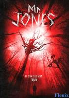 Mr. Jones full movie