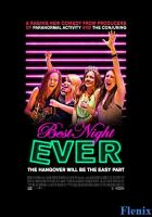 Best Night Ever full movie