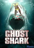 Ghost Shark full movie