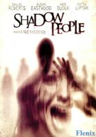 Shadow People full movie