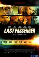 Last Passenger full movie