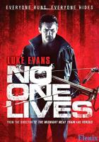 No One Lives full movie