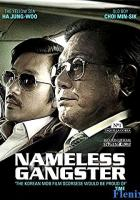 Nameless Gangster: Rules of the Time full movie