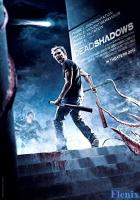 Dead Shadows full movie