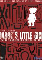 Daddy's Little Girl full movie