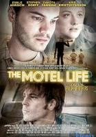 The Motel Life full movie