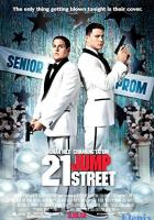 21 Jump Street full movie