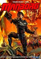 Manborg full movie