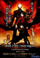 Gekijouban Fate/stay night: Unlimited Blade Works full movie