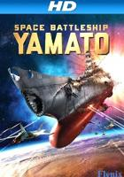 Space Battleship Yamato full movie