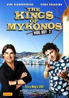 The Kings of Mykonos full movie