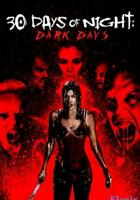 30 Days of Night: Dark Days full movie