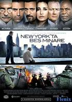 Five Minarets in New York full movie