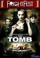 The Tomb full movie