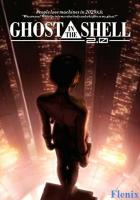 Ghost in the Shell 2.0 full movie