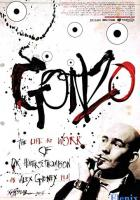 Gonzo: The Life and Work of Dr. Hunter S. Thompson full movie