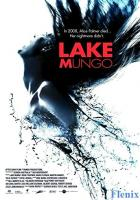 Lake Mungo full movie