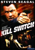 Kill Switch full movie