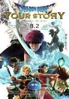 Dragon Quest: Your Story full movie