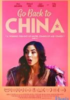 Go Back to China full movie