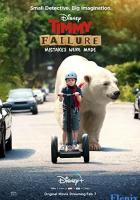 Timmy Failure: Mistakes Were Made full movie