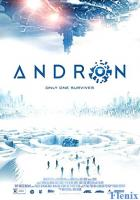 Andron full movie