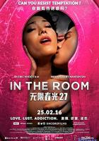 In the Room full movie