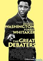 The Great Debaters full movie